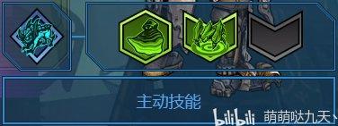 《無主之地3》獸王隱蹤輻射流Build 3