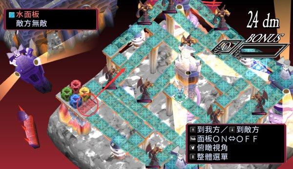 《魔界戰記4:回歸》全里世界關卡攻略 25