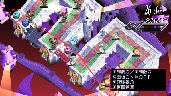 《魔界戰記4:回歸》全里世界關卡攻略 27