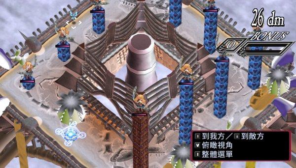 《魔界戰記4:回歸》全里世界關卡攻略 37