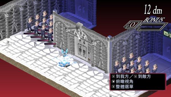 《魔界戰記4:回歸》全里世界關卡攻略 39