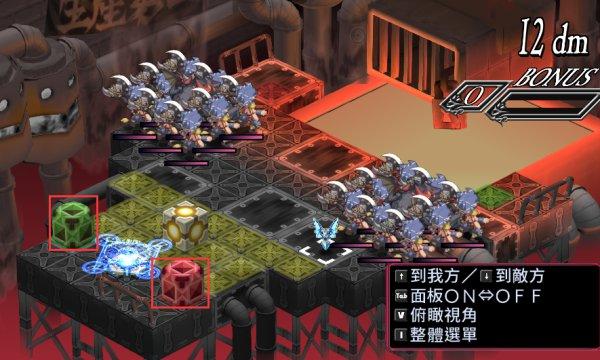 《魔界戰記4:回歸》全里世界關卡攻略 7