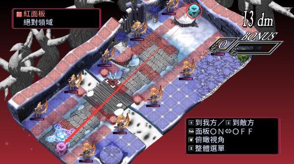 《魔界戰記4:回歸》全里世界關卡攻略 65