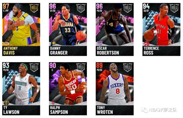 《NBA 2K21》濃眉哥領銜偶像卡包球員卡 1