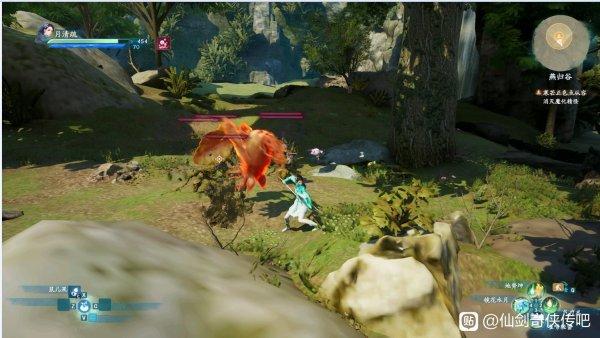 仙劍奇俠傳7-試玩版戰斗、技能使用 3