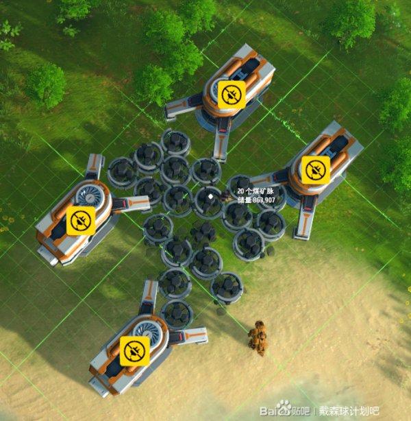 戴森球計劃-基礎玩法 53