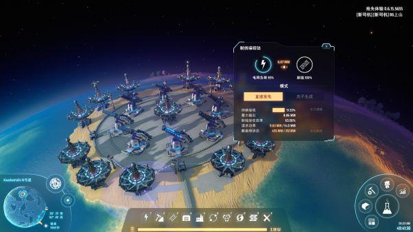 戴森球計劃-射線接收器擺放位置分享建議 5
