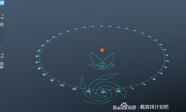 戴森球計劃-星球構建全攻略 33