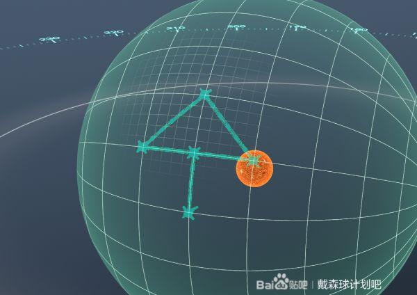 戴森球計劃-星球構建全攻略 11