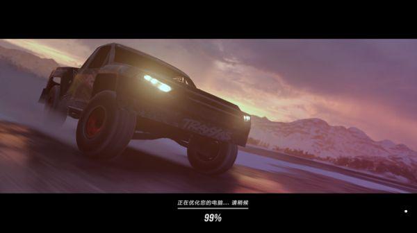 《極限競速:地平線4》微軟賬號關聯 15