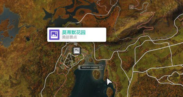 《極限競速:地平線4》美麗景點位置分享 23