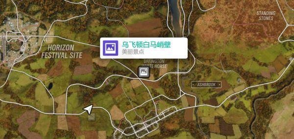 《極限競速:地平線4》美麗景點位置分享 7