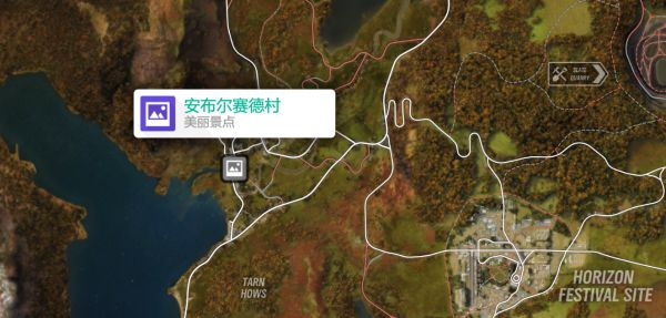 《極限競速:地平線4》美麗景點位置分享 11