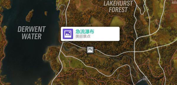 《極限競速:地平線4》美麗景點位置分享 15
