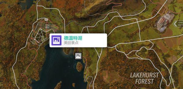 《極限競速:地平線4》美麗景點位置分享 19