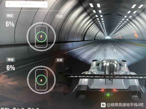 《極限競速:地平線4》調校原理總結 47