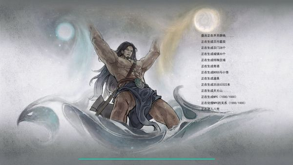 《鬼谷八荒》結晶後期純刀修屍王打法 1