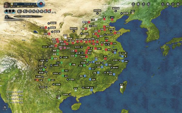 三國群英傳8-城池及野外地圖 1