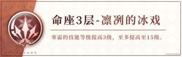 原神-1.4版凱亞培養指南 33