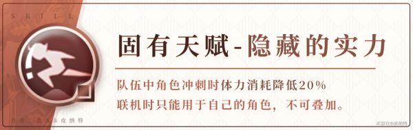 原神-1.4版凱亞培養指南 27