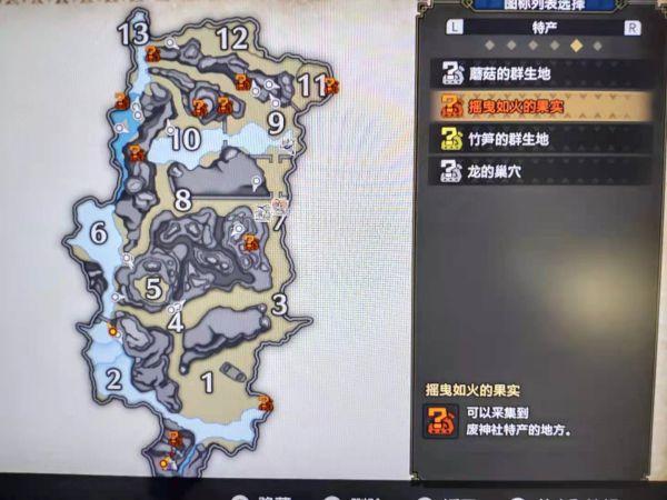 怪物獵人:崛起-交易船開啟 9