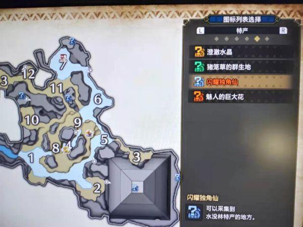 怪物獵人:崛起-交易船開啟 15