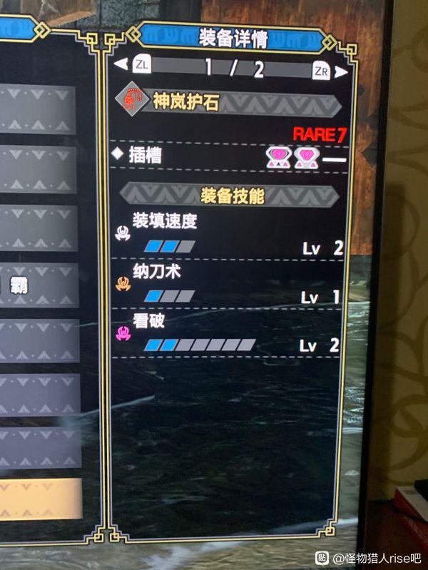 怪物獵人:崛起-輕弩配裝 5