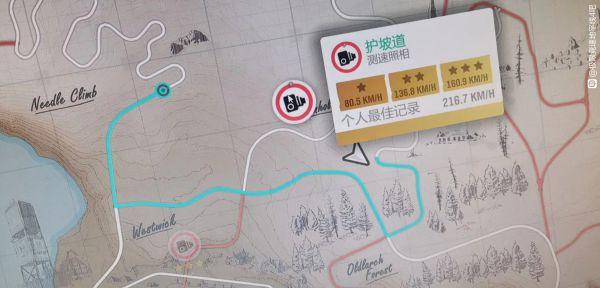 《極限競速:地平線4》卡車挑戰三星 3