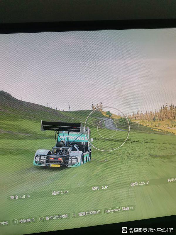 《極限競速:地平線4》卡車挑戰三星 1