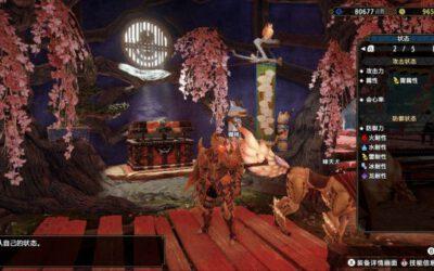 怪物獵人:崛起-大錘鈍器能手3配裝