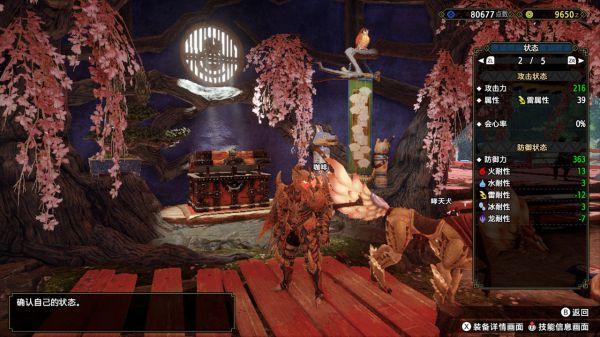怪物獵人:崛起-大錘鈍器能手3配裝 1