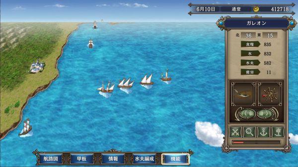 《大航海時代4》拉斐爾初期流程及注意事項 1