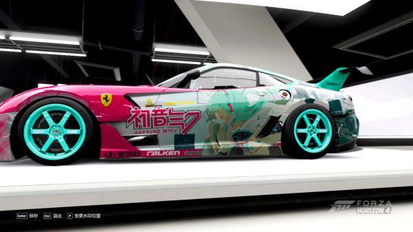 《極限競速:地平線4》599XXE初音未來塗裝 3