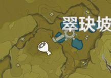 原神-1.5版本野生生物圖鑒全收集攻略 39