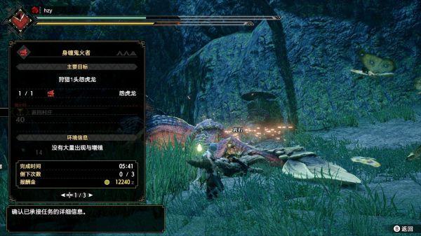 怪物獵人:崛起-角龍重弩蓄力龍擊流配裝 11