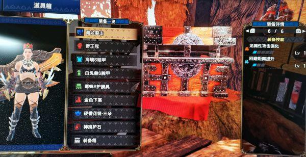 怪物獵人:崛起-2.0版轟龍斬斧畢業配裝 3