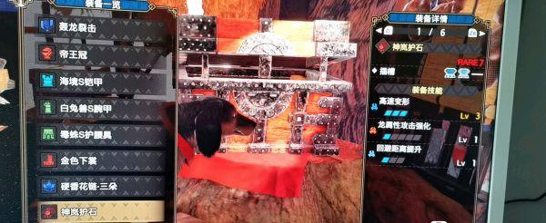 怪物獵人:崛起-2.0版轟龍斬斧畢業配裝 5