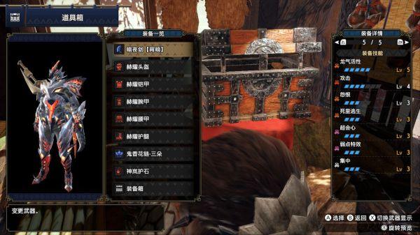 怪物獵人:崛起-3.0版近戰武器配裝 3