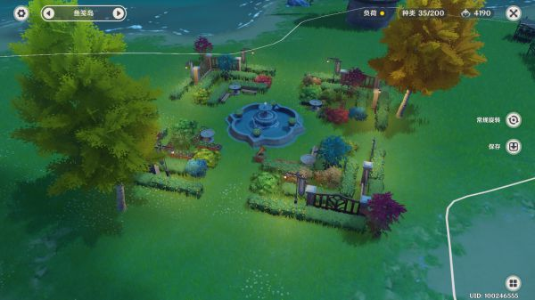 原神-塵歌壺噴泉花園搭建 7