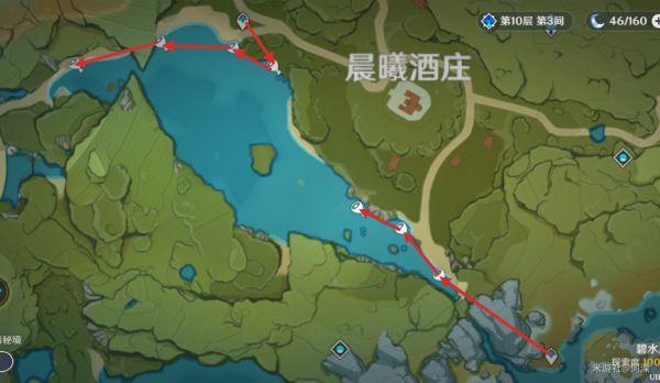 原神-魚肉收集路線展示 5
