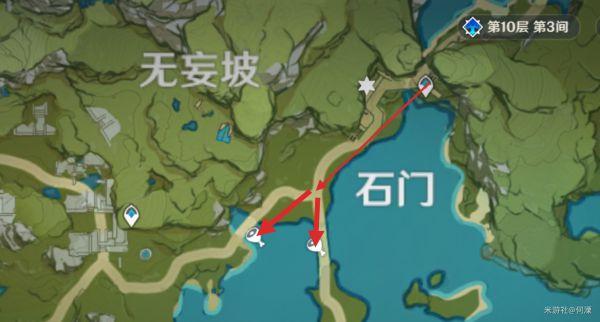 原神-魚肉收集路線展示 11