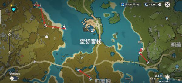 原神-魚肉收集路線展示 15