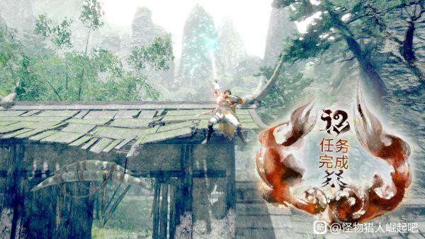 怪物獵人:崛起-李逍遙外觀幻化 15