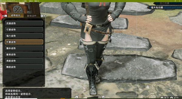 怪物獵人:崛起-軍官樣式防具幻化 5