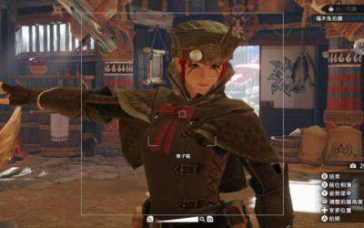 怪物獵人:崛起-軍官樣式防具幻化