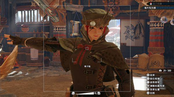 怪物獵人:崛起-軍官樣式防具幻化 1