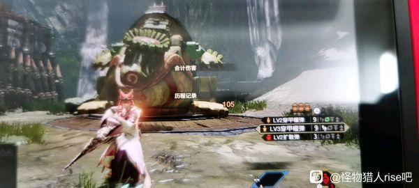 怪物獵人:崛起-3.0版鋼龍榴斬輕弩配裝 7