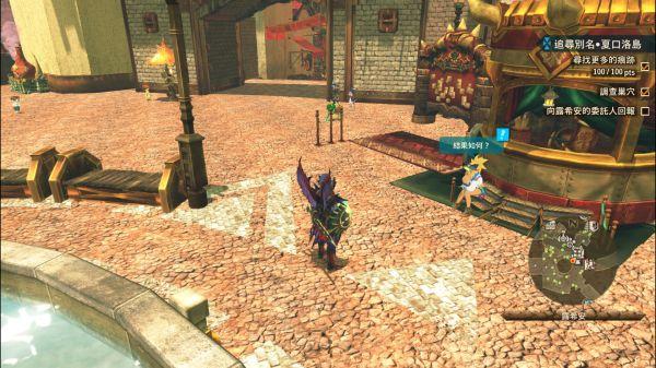 《怪物獵人物語2》羈絆石等級9徽章入手攻略 3