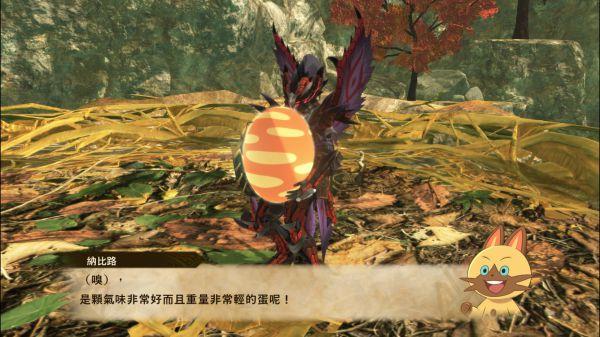 《怪物獵人物語2》羈絆石等級9徽章入手攻略 9