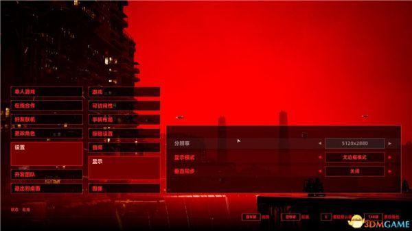 《上行戰場》全主支線流程圖文攻略 3
